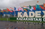 L'Azerbaïdjan participe au salon international KADEX 2018 à Astana